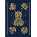 Bible - Ignatius Bible RSV Large Print Edition Revised Standard Version Second Catholic Edition